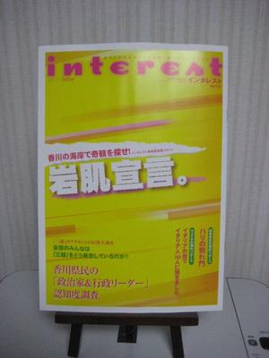 Img_6142