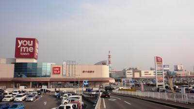 Youme_town_takamatsu