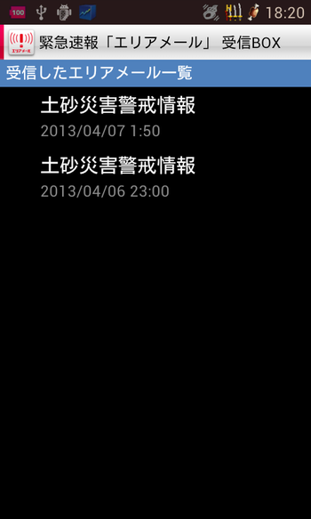 Device20130422182017