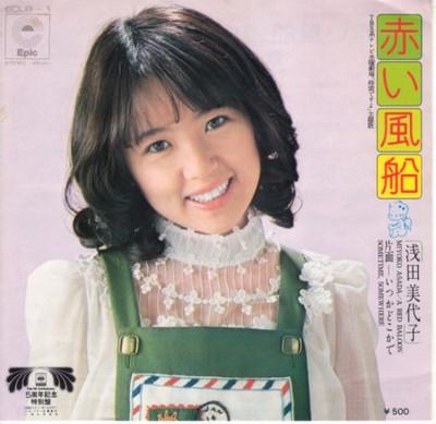 Miyokoasada450x438