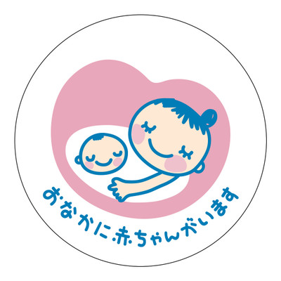 Maternitymark_10