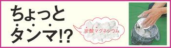 Choku_top2