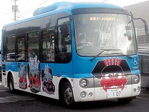 Mikicombus01